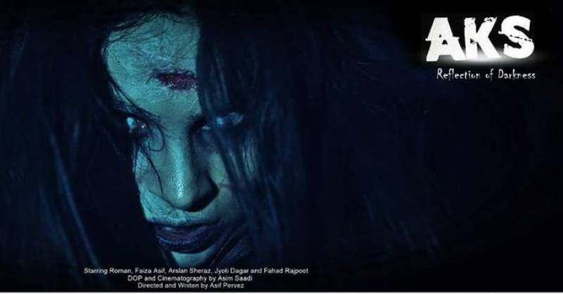 Pakistani Horror Film 'AKS' will be releasing in December, & we are SCARED