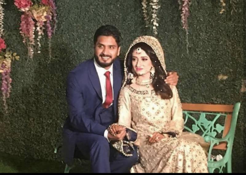 Pakistani Bowler Rumman Raees gets married!