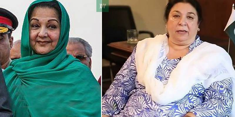 Result of NA-120 and presence of the burgeoning kinship, disguised as leadership