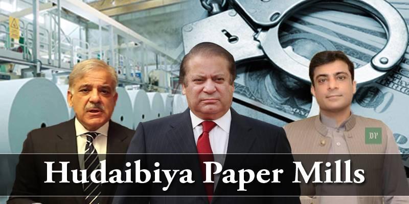 NAB files plea to reopen Hudaibiya Paper Mills case against Sharifs