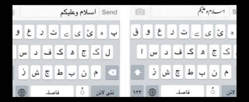 Apple iOS 11 supports Nastaliq as default font for Urdu