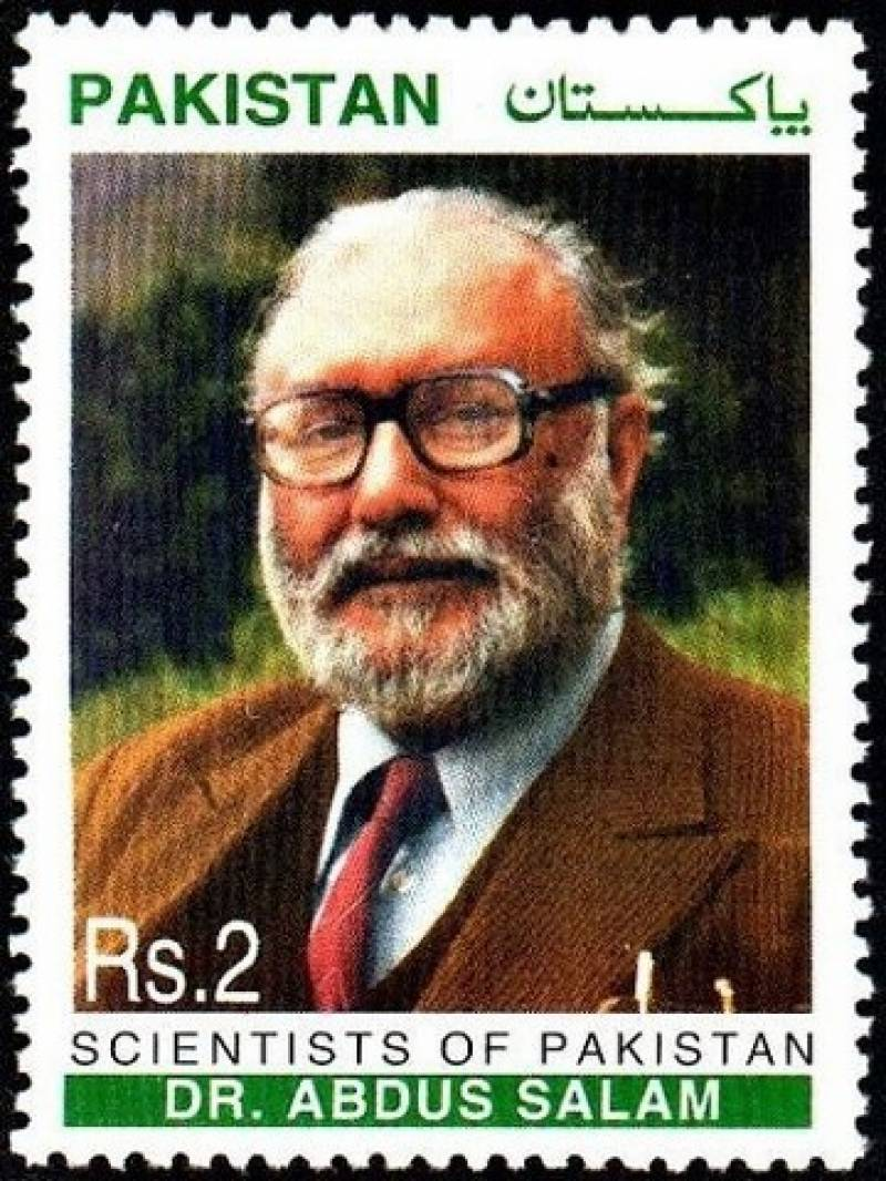 Dr Salam's bust unveiled at IAEA Headquarters