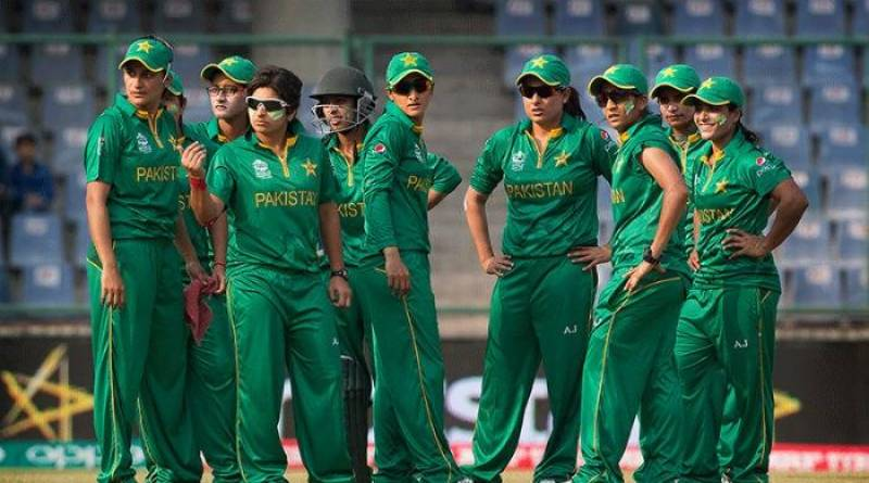 Pakistan Women to play four T20s, 3 ODIs against New Zealand next month