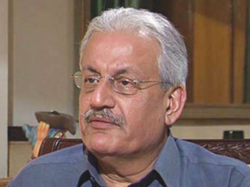 Raza Rabbani calls for expelling Swiss ambassador due to 'Free Balochistan' campaign