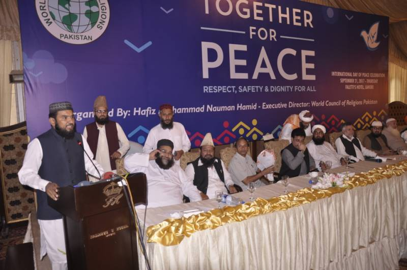 Together for Peace: WCR conference exposes 'conspiracy of extremism' ahead of Muharram