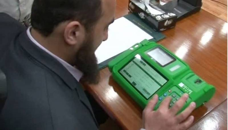 ECP rules out biometric voting system for 2018 polls citing stats of NA-120 by-elections