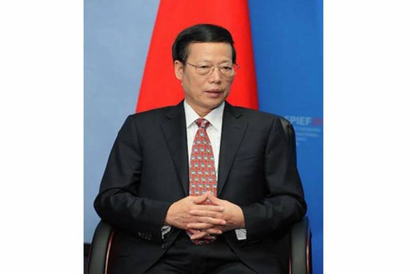 Media can serve as bridge in promoting BRI: Chinese VP