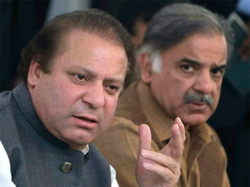 Shahbaz affirms standing by Nawaz Sharif amid split rumours