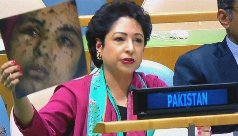 Maleeha Lodhi shows wrong photo of a 'pellet victim' at UNGA