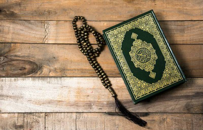 China dismisses reports of confiscating copies of Quran in Xinjiang
