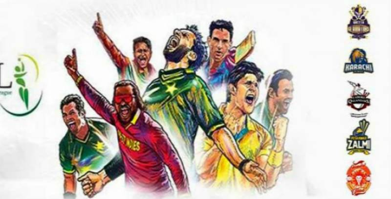 Three foreign players confirmed for PSL 3rd edition: PCB