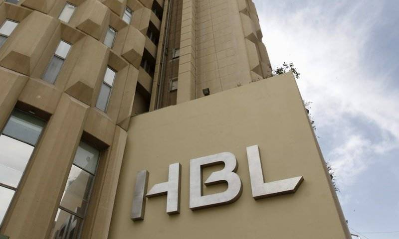 HBL fined $225m as US confused identity of Pakistanis with suspected persons, claims official