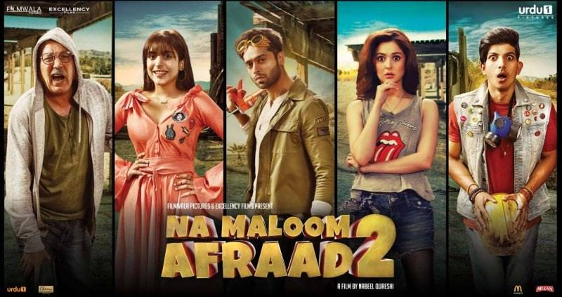 'Na Maloom Afraad 2' banned in Punjab
