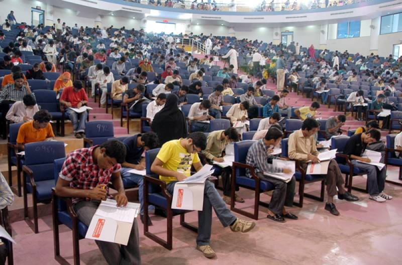 UHS to conduct MDCAT 2017 again as paper leak confirmed