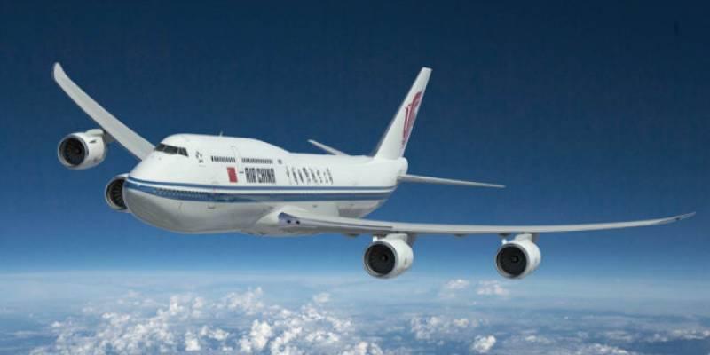 Air China increases flights for Pakistan