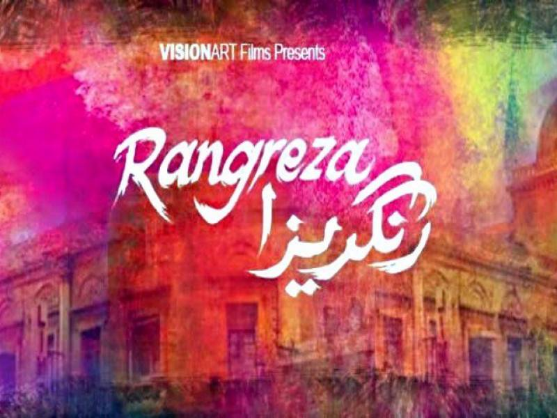 Here is a look at Rangreza's first poster