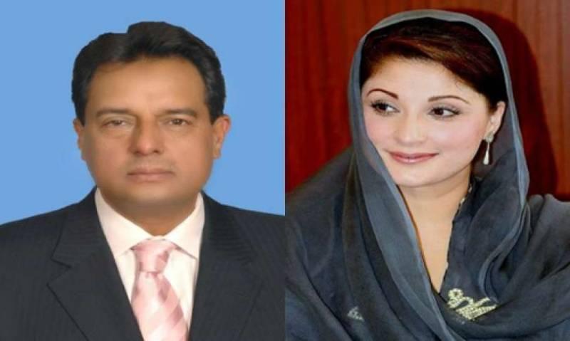 Maryam Nawaz, Capt (r) Safdar to reach Pakistan on Sunday ahead of NAB court hearing