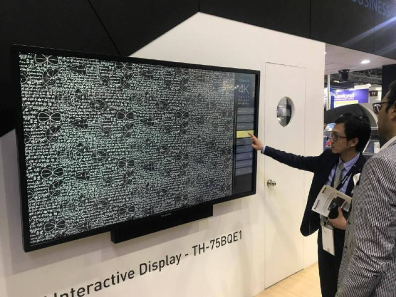Panasonic defines new frontiers of technology at GITEX 2017