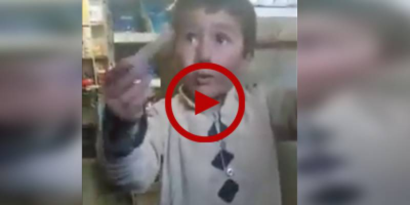 Cute Pashtun boy buys 'feeder' in adorable style