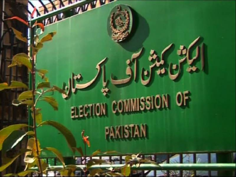 ECP suspends 261 lawmakers for not submitting financial details