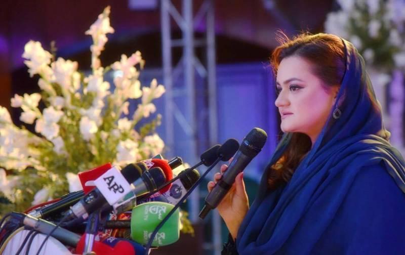 Information Minister Maryam Aurangzeb declares Imran Khan a threat to Pakistan