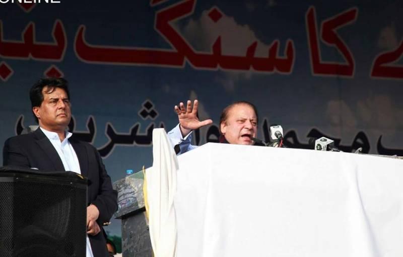 Khatam-e-Nabuwwat issue be kept away from 'political filth', Nawaz Sharif reacts to Captain (r) Safdar's speech