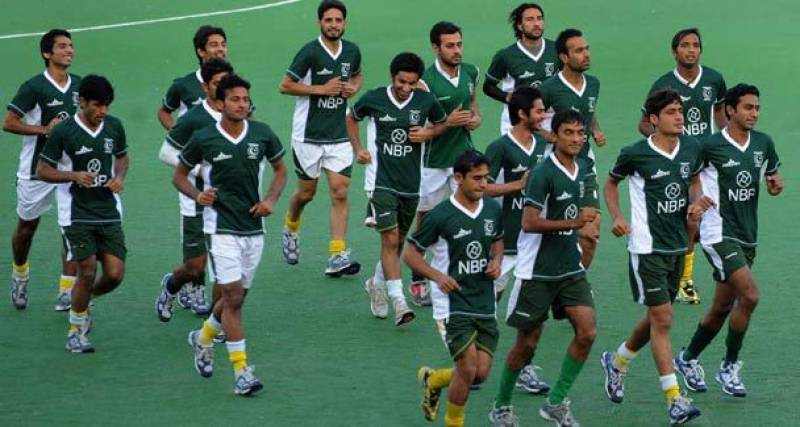 Asia Hockey Cup 2017: Pakistan lose to Malaysia by 2-3 in 1st super 4s match