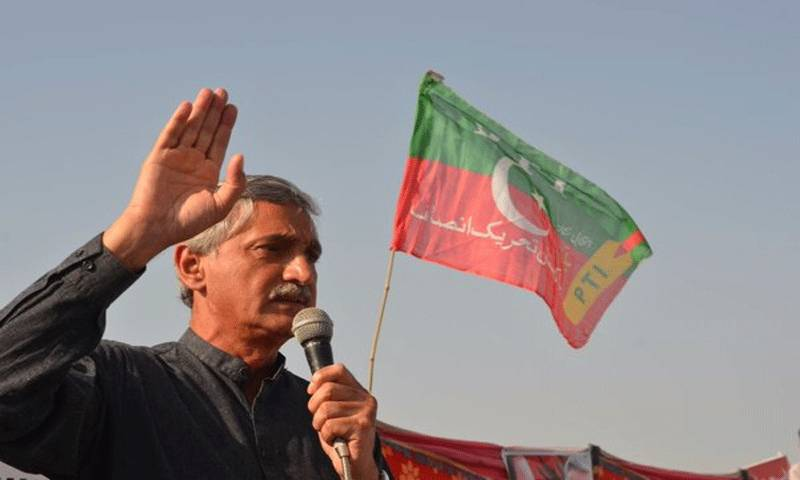 CJP hints at submission of fake documents by Jahangir Tareen in disqualification case