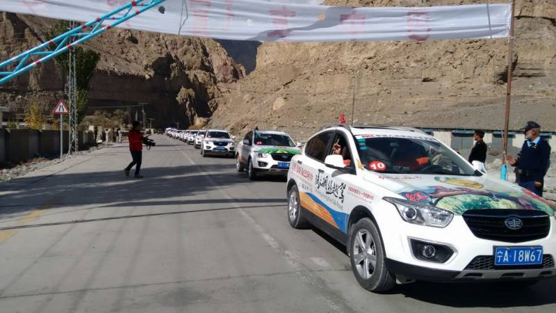 Pak Army to organise grand Khunjerab-Gwadar rally for promotion of tourism