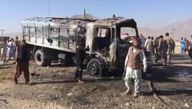 Seven policemen killed in Quetta suicide blast