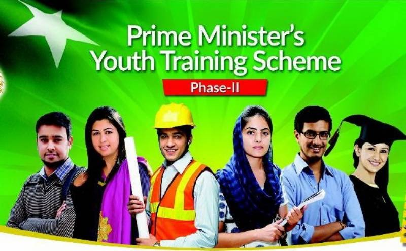 100,000 youth to be trained under PM's training program