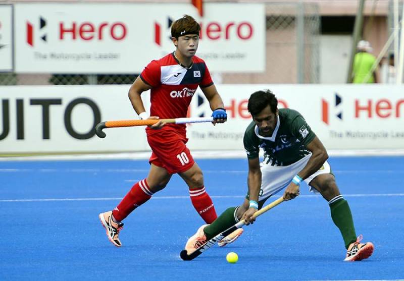 Pakistan clinch third position in Hockey Asia Hockey Cup 2017