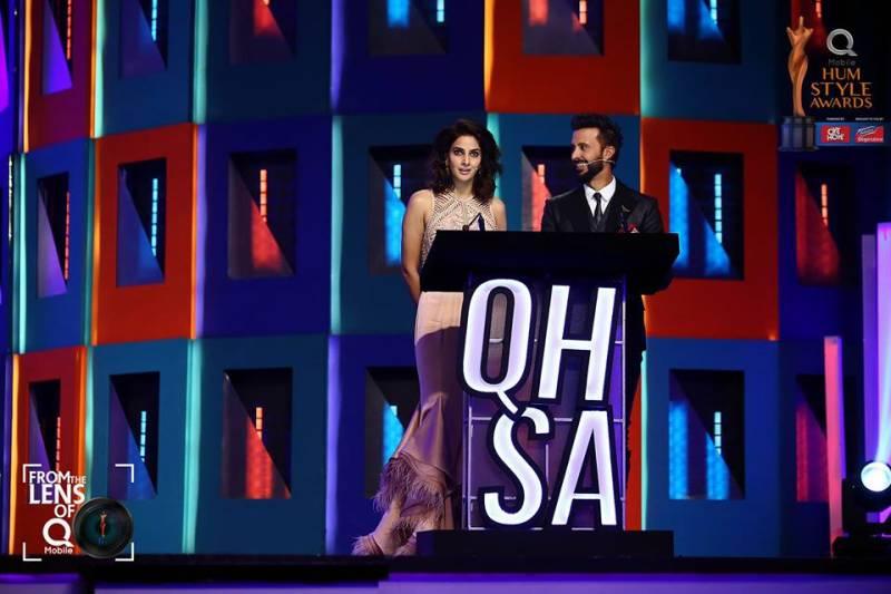 Winners list of QMobile Hum Style Awards 2017