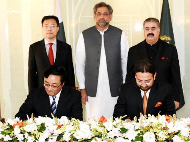 Pakistan, China agree to extend lease period of Saindak copper-gold project