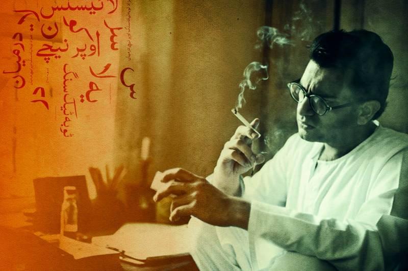 Sarmad Khoosat's film 'Manto' to air on TV