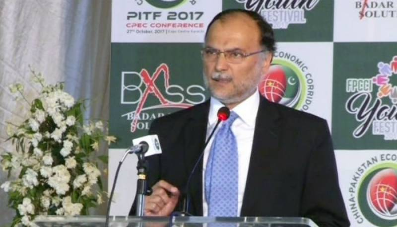 China helped Pakistan when no other country was interested, says Ahsan Iqbal