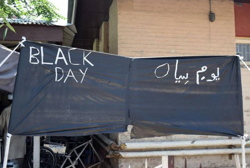 Kashmiris observe Black Day against Indian invasion today