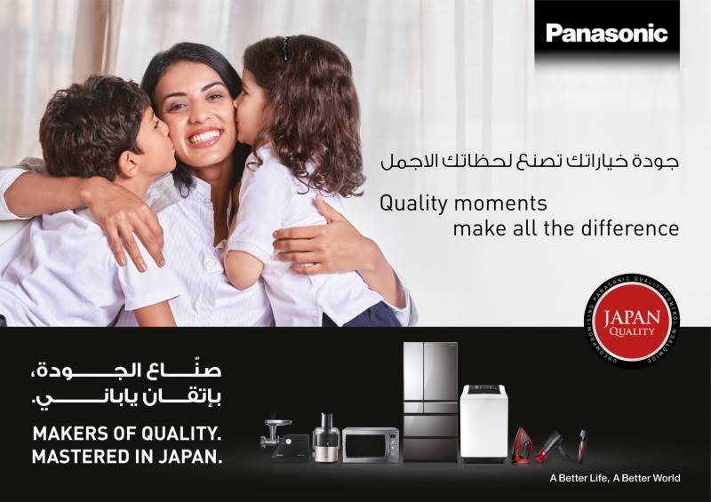 Panasonic's new marketing campaign to foster stronger customer value