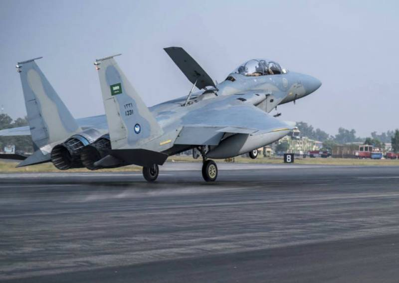 PAF's first multinational air exercise ACES Meet 2017 concludes in Pakistan