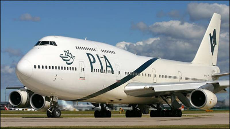 Last flight lands in New York as PIA ends US operations after 56 years