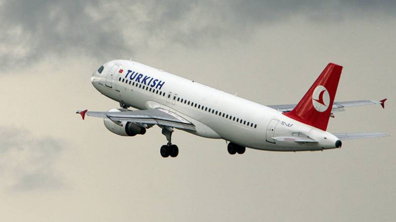 Bomb threat forces Turkish A320 jet flying from Moscow to land in Ukraine