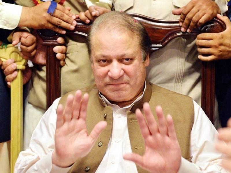 Nawaz Sharif says will appear before accountability court on Friday