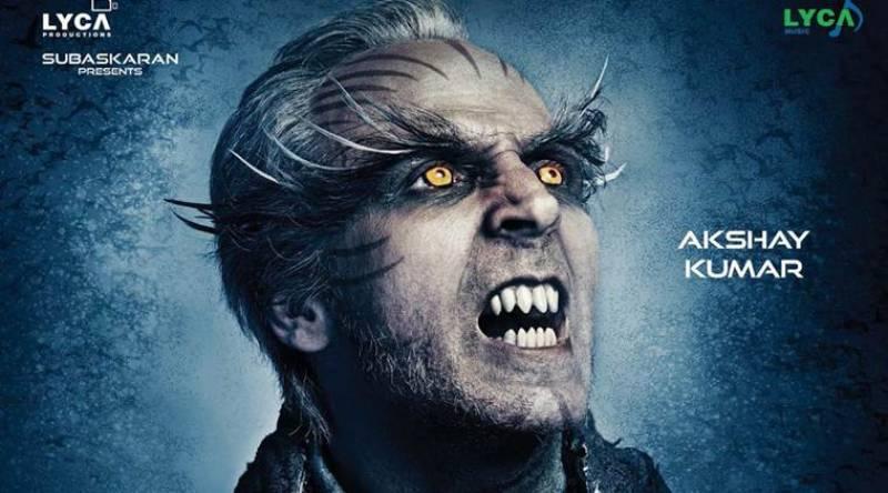 Akshay Kumar's first look in '2.0' revealed!