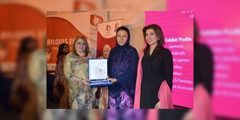 Loan client of FINCA selected for Bano-Qudsia Award for Creativity