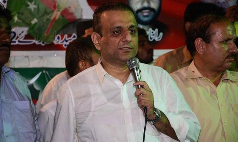 NAB summons Aleem Khan in land scam case