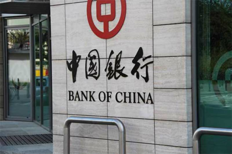 Bank of China starts Pakistan operations from Karachi