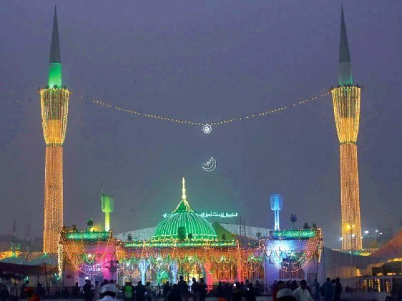 Data Ganj Bakhsh Urs: Lahore to observe holiday on Friday