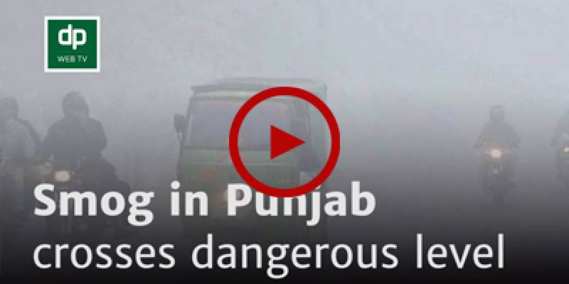 Dense smog chokes life in Pakistan plains. Here's how we can tackle this problem