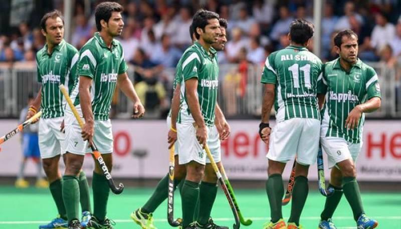 Four-Nation Hockey Tournament: Japan beat Pakistan by 3-1