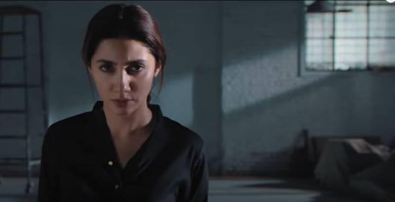 VERNA'S 'Power Di Game' hints at power struggle between Mahira and Haroon